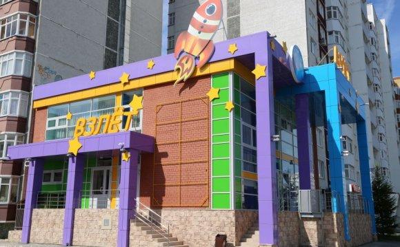 Взлет , центр развития семьи