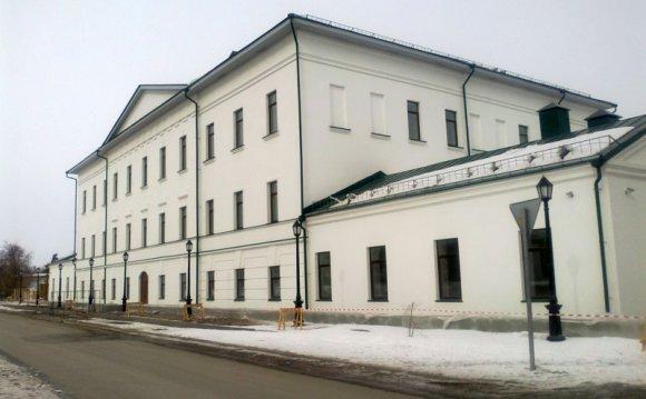 гостиница восток тюмень