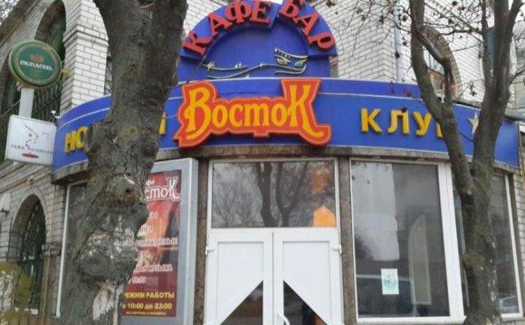 Кафе-бар «Восток»